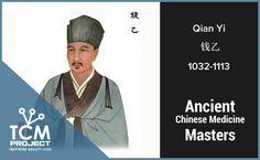 El gran Qian Yi 钱乙 fue un renombrado pediatra de la provincia de Shandong en el periodo de la Dinastía Song del Norte.(960-1127) Su legado escrito para la Medicina Tradicional China fue el primer l…