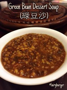 Green Bean Dessert Soup (綠豆沙) | @fairyburger #FoodieFriday