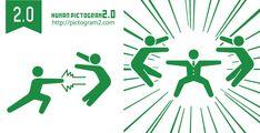 バリエーション豊かなピクトグラム素材サイト「ヒューマンピクトグラム 2.0」 | NxWorld
