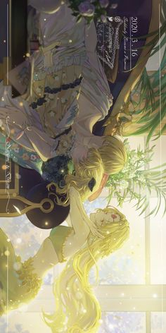 Manhwa Manga, Manga Anime, Anime Art, Anime Princess, My Princess, Manga Characters, Fantasy Characters, Romantic Manga, Pretty Anime Girl