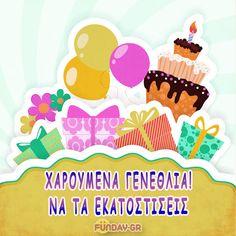 Ευχές για γενέθλια. Χαρούμενα γενέθλια Good Day, Birthday Wishes, Greek, Holidays, Vacations, Good Morning, Special Birthday Wishes, Holidays Events, Hapy Day