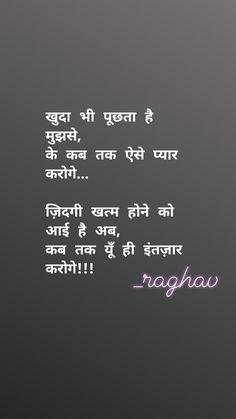 Bohot kar liya intejar aur khud ki beijjati v. Hindi Attitude Quotes, True Feelings Quotes, Hindi Quotes On Life, Pain Quotes, Heart Quotes, Life Quotes, Marathi Love Quotes, Islamic Love Quotes, Heartbreaking Quotes