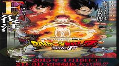 DragonBall Battle of Gods 2 Discussion and Thoughts (Movie Concept? Revi...