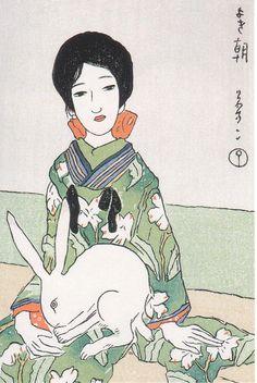 大正ロマン / Taisho roman by Yumeji Takehisa
