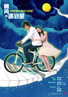 Corner With Love Taiwanese Drama Online Roommate Season 1, Kdrama, Top Drama, Show Luo, Taiwan Drama, Watch Drama, Dramas Online, Drama Fever, Love Posters
