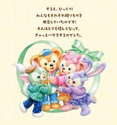 16件ダッフィー シェリーメイおすすめの画像 Duffy The Disney