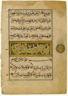 Page from a Koran, approx. 1500-1700.