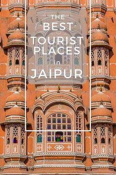 Follow our detailed #guide to the best #tourist places in #Jaipur, the Pink City, one of the most popular and important #sightseeing #destinations in #Rajasthan! #incredibleindia #fortification #ancient #indiatravel #india #travelblog #rajasthani #travelphotography #travelphotos #traveladdict #traveldeeper #ancientindia #globetrotter #backpacking #backpackerlife #wanderlust #wandering #backpackers #cheekypassports Ways To Travel, Travel Advice, Travel Tips, India Travel Guide, Asia Travel, Planners, Backpacking India, Passport Travel, Best Travel Guides