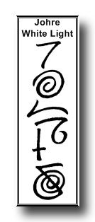 Reiki Psychic Surgery was taught to me by my Karuna Reiki Master and I always use the Johre symbol to cleanse and protect my healing room before a treatment.