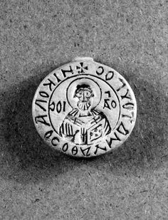 10th 11th century sone image of St. Nicholas  Early Christian and Byzantine Art. Baltimore Museum of Art, Baltimore. 1947.