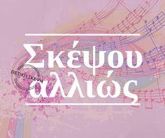 Eleftheria Siatira - Google+