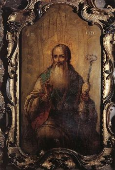 Saint Nifon, Nicolae Grigorescu Alba, Romania, Masters, Picture Frames, Saints, Sculptures, Paintings, China, Fine Art