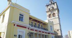 Η ιστορία του καμπαναριού του Αγίου Νικολάου στην Κοζάνη Στις 12 τα μεσάνυχτα της 31 ης Δεκεμβρίου 1939 η Κοζάνη υποδέχεται το νέο... Mansions, House Styles, Building, Home Decor, Decoration Home, Manor Houses, Room Decor, Villas, Buildings
