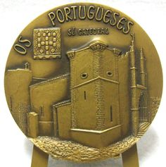 SILVES CATHEDRAL THE PORTUGUESE ART BRONZE MEDAL BY MAX BARROSO