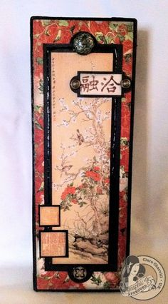 Here is the cover of @Clare Charvill's Bird Song chopstick box. So stunning! #graphic45