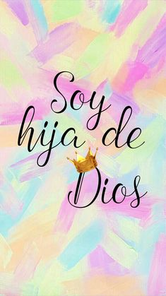 Discover recipes, home ideas, style inspiration and other ideas to try. Bible Quotes, Bible Verses, God Loves You, Spanish Quotes, Quotes About God, Dear God, God Is Good, Wallpaper Quotes, Jesus Wallpaper