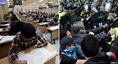 입시 시험날 대규모 집회 금지 추진한다 #korea #insight