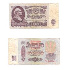 10 Centimes Frankreich France French Münze Francaise 1925 Ebay
