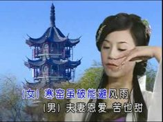 夫妻双双把家还 (七仙女) 庄学忠 Hanoi, Beijing, Hong Kong, Vietnam, Chinese, Japanese, Songs, Movie Posters, Movies