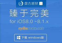Only four 4 step have to complete the whole jailbreak process using Pangu8 1.0.1 jailbreak to jailbreak iOS 8.0 – 8.1.x