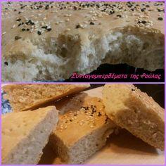 ΛΑΓΑΝΑ ΑΦΡΑΤΗ ! Φτιάξτε μόνοι σας υπέροχη χωριάτικη Λαγάνα !!!  Αφράτη μέσα και τραγανή απ' έξω !!! Τέλεια !!! Cornbread, Ethnic Recipes, Food, Millet Bread, Essen, Meals, Yemek, Corn Bread, Eten