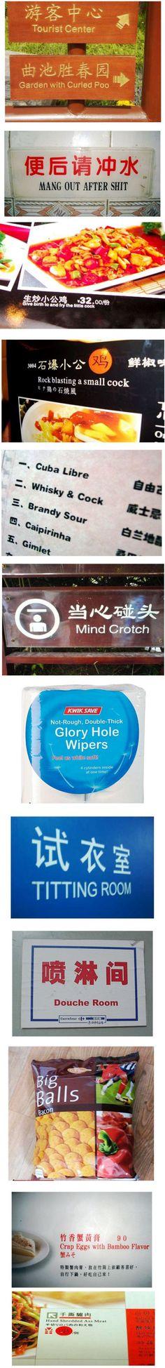 translation failure level: epic