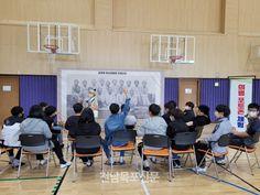 함평교육지원청,「찾아가는 항일 의병체험 활동」 지원