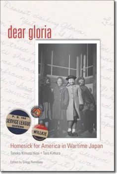 """Dear Gloria is the diary of a Japanese teenager, Toneko Kimura, written in the form of letters to her childhood best friend Gloria Goodman. Toneko started the diary after leaving America, where she had been living since she was five years old. The impending war led many Japanese nationals to return """"home,"""" although it was a barely remembered home for Toneko."""