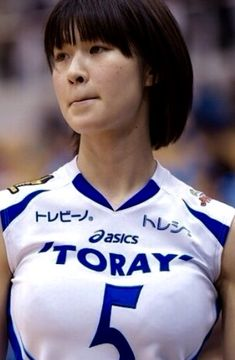 Female Volleyball Players, Women Volleyball, Volleyball Team, Beach Volleyball, Beautiful Asian Girls, Beautiful Women, Beautiful Athletes, Soccer Fans, Nfl Cheerleaders