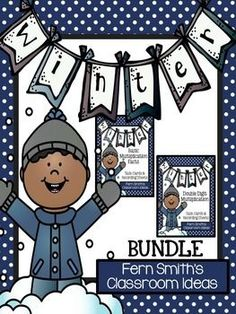 Winter Math: Winter Double Digit Multiplication Task Cards, Recording Sheets and Answer Keys #TPT #FernSmithsClassroomIdeas