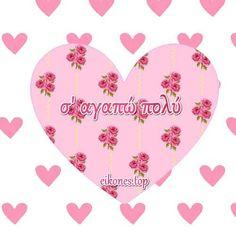 kardoyles I Love You, My Love, Playing Cards, Te Amo, Je T'aime, Playing Card Games, Love You, Game Cards, Playing Card