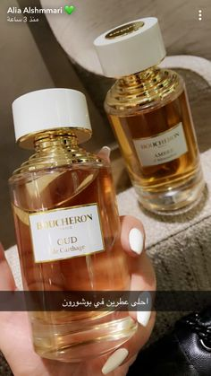 Beauty Care, Beauty Skin, Beauty Hacks, Perfume Scents, Perfume Bottles, Beautiful Perfume, Best Perfume, Perfume Collection, Smell Good