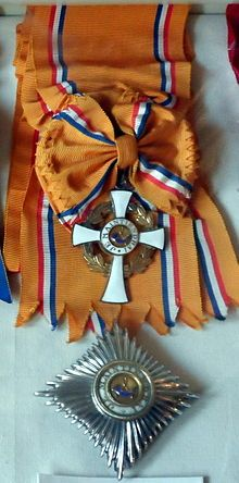 Order of the Crown (Netherlands)