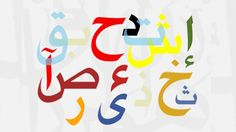 Arabic language : How to Read and Write - easy way - Coupon 100% Off   Arabic dialect : How to Read and Write - simple way ! A basic well ordered course : learn how to peruse and compose from arabic letter set to real words. No Step skipped! On the off chance that you are an entire amateur and need to have the capacity to peruse and compose Arabic dialect - This course if for you! You will no more depend on transliteration to have the capacity to peruse and compose Arabic dialect. How this…
