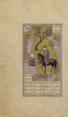 Arts of the Islamic World | Folio from a <i>Khamsa</i> (Quintet) by Nizami (d.1209); recto: Shirin presenting a jug of milk to Farhad; verso: text, Farhad meets his death due to his love for Shirin | S1986.155