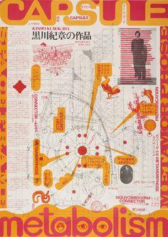 黒川 紀章 Kisho Kurokawa, 1970 poster about japanese metabolist architecture. Kurokawa wasn't only an extraordinary architect but also very good graphic designer
