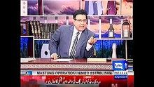 The Awesome World: Hasb e Haal With Donral Trump Dumy On Dunya News 8...