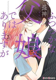 Futsutsuka na Oyako de wa Arimasu ga Capítulo 8 página 1 (Cargar imágenes: 10) - Leer Manga en Español gratis en NineManga.com