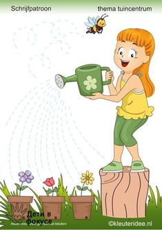 to water the flowers pre writing Tracing Worksheets, Preschool Worksheets, Preschool Activities, Pre Writing, Writing Skills, Animal Coloring Pages, Coloring Pages For Kids, Maternelle Grande Section, Preschool Writing