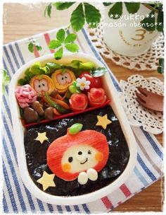 apple bear bento