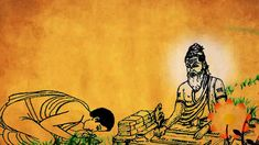 Sanskrit Slokas on Guru in Hindi: गुरू शब्द संस्कृत भाषा का शब्द है। पारमार्थिक और सांसारिक ज्ञान देने वाले व्यक्ति को गुरू कहा जाता है।