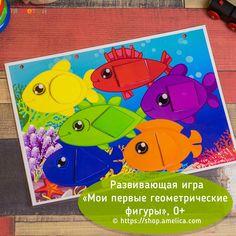 """Игры умные липучки для детей. Дидактическая игра - аппликация на липучках """"Цветные рыбки - Мои первые геометрические фигуры"""""""