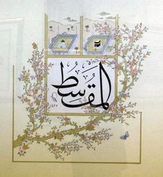 DesertRose/// Allah///Klasik Türk Sanatları Vakfı