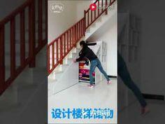 第一眼見到鬼馬真就覺得她長得有點像台灣的女藝人鬼鬼其實除了樣子都有點像她的性格也是古靈精怪的特別討人... Under Stairs, Bench, The Originals, Youtube, Closet, Home Decor, Valentines Day Weddings, Houses, Stairway