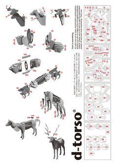 Изображение со страницы http://chudo-karton.ru/sites/default/files/u1/olen2.jpg.