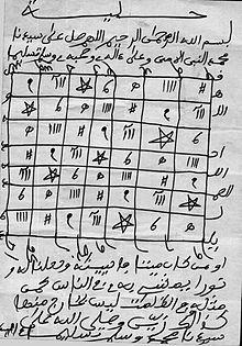 Gris-gris (talisman) - Wikipedia, the free encyclopedia