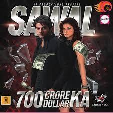 Sawal 700 Crore Dollar Ka :http://songslite.com/sawal-700-crore-dollar-ka/