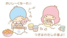 収穫の秋で美味しいスイーツ☆ の画像 LittleTwinStars Official★Blog Kiki&Lala Dreamy Diary
