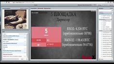 RedeX Вебинар 12 Марта ! Презентация маркетинг плана Спикер   Чаплыгин Е...