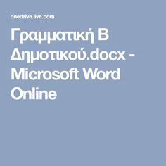 Γραμματική Β Δημοτικού.docx - Microsoft Word Online Proverbs 13, Word Online, Greek Language, School Hacks, School Tips, School Ideas, Microsoft Word, Classroom Decor, Special Education